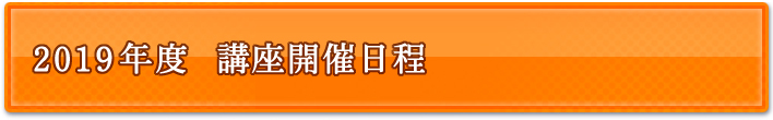 yousei_new2016.jpg